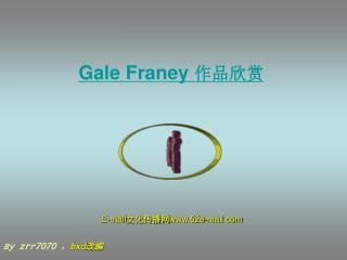 Gale Franey 作品欣赏
