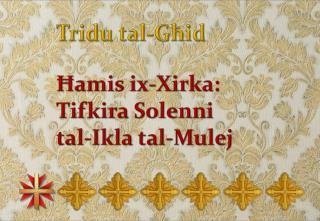 Ħamis ix-Xirka: Tifkira Solenni  tal-Ikla tal-Mulej