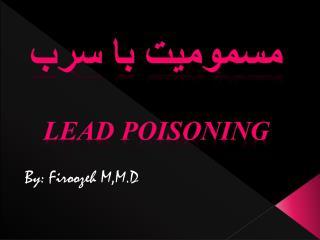 مسمومیت با سرب Lead Poisoning