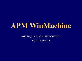 APM WinMachine