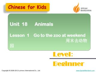 Unit  18      Animals Lesson  1    Go to the zoo at weekend                            周末去动物园