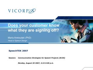 Does your customer know what they are signing off?