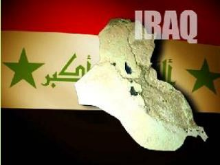 شناسایی پتانسیل های اقتصادی تجاری جمهوری اسلامی ایران  جهت توسعه روابط تجاری با  کشور عراق