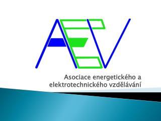 Asociace energetického a elektrotechnického vzdělávání