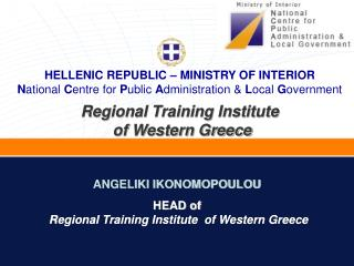 Regional Training Institute  of Western Greece