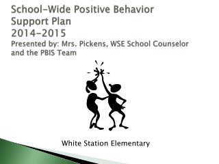 White Station Elementary