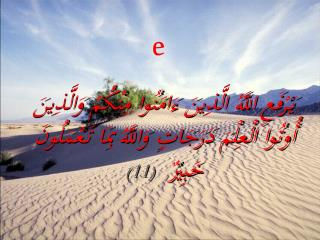 Welcome to Qena Faculty of Education