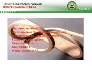 Презентација изборног предмета  МОДИФИКАЦИЈА ДРВЕТА