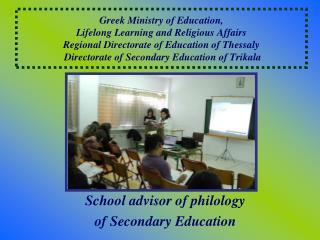 School advisor of philology  	of Secondary Education