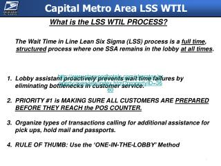 What is the LSS WTIL PROCESS?