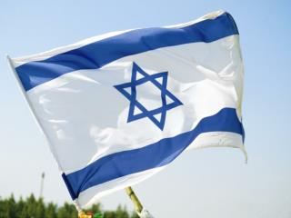 Jérusalem: Une Ville Exclusive, Unique, Ville d'une  Alliance avec Dieu
