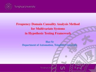 Frequency Domain Causality Analysis Method  for Multivariate Systems