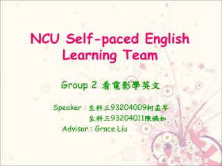 NCU Self-paced English Learning Team