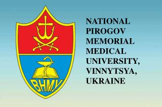 NATIONAL PIROGOV  MEMORIAL MEDICAL  UNIVERSITY,  VINNYTSYA, UKRAINE
