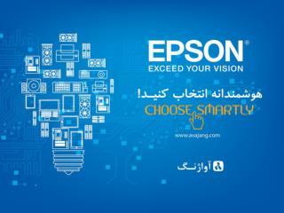 معرفی شرکت  SEIKO EPSON