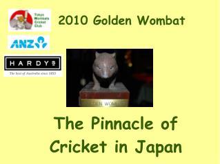 2010 Golden Wombat