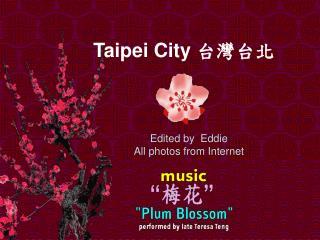 Taipei City  台灣台北