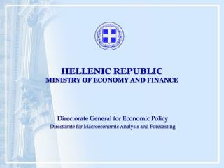 HELLENIC REPUBLIC MINISTRY OF ECONOMY AND FINANCE