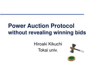 Power Auction Protocol without revealing winning bids