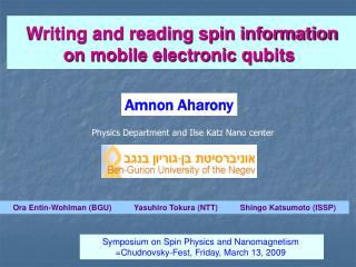 Writing and reading spin information on mobile electronic qubits