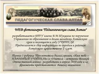 ww.bigpi.biysk.ru/fpu