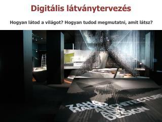 Digitális látványtervezés