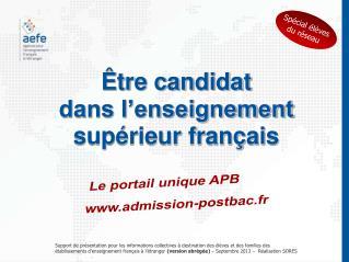 Le portail unique APB admission-postbac.fr