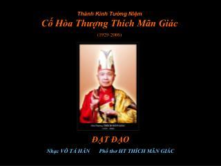 Thành Kính Tưởng Niệm Cố Hòa Thượng Thích Mãn Giác (1929-2006)