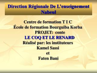 Direction Régionale De L'enseignement  Nabeul