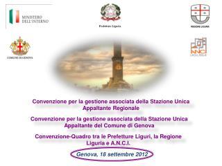 Convenzione per la gestione associata della Stazione Unica Appaltante Regionale