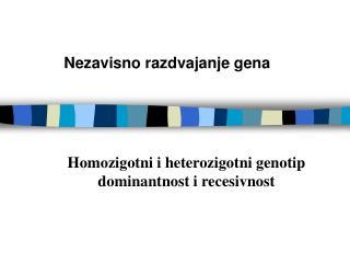Nezavisno razdvajanje gena