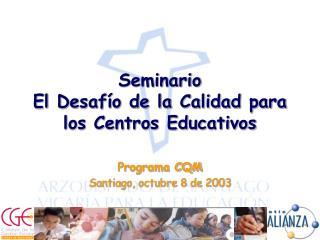 Seminario  El Desafío de la Calidad para los Centros Educativos