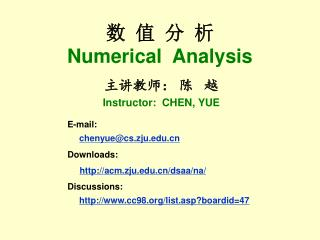 数 值 分 析 Numerical  Analysis