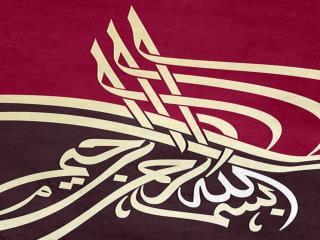سخنان در جمع شهدای کشورهای اسلامی، 29 بهمن 59، صحیفهی امام، جلد 14، صفحهی 139