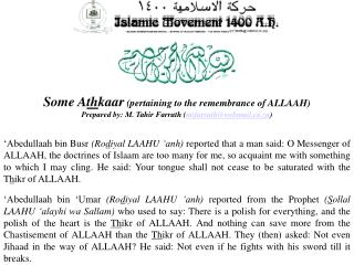 Some A th kaar  (pertaining to the remembrance of ALLAAH)