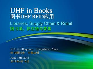 UHF in Books 图书 UHF RFID 应用 Libraries, Supply Chain & Retail 图书馆、供应链与零售