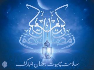 Segala puji bagi Alloh  subhanahu wa ta'ala , dan tidak ada pujian selain bagi-Nya.
