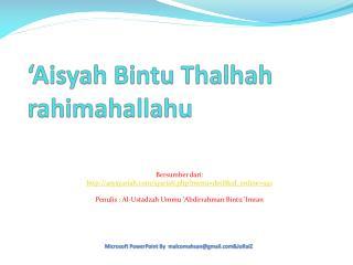 ' Aisyah Bintu Thalhah rahimahallahu