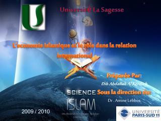 L' economie  islamique et le rôle dans la relation international