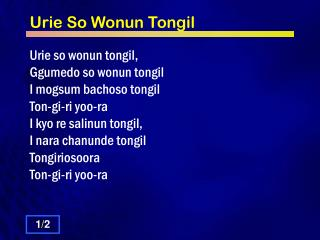 Urie So Wonun Tongil