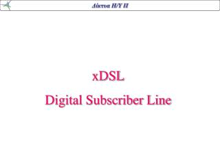 xDSL Digital Subscriber Line