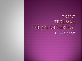 """תרומה Terumah """"Heave offering"""""""