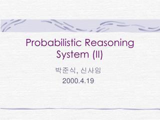 Probabilistic Reasoning System (II)