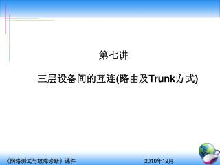 ??? ???????? ( ??? Trunk ?? )