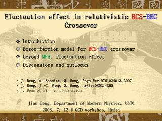 Fluctuation effect in relativistic  BCS - BEC  Crossover