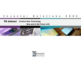 TG Infonet
