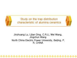 Study on the trap distribution  characteristic of alumina ceramics