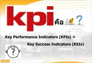 Key Performance Indicators (KPIs) = Key Success Indicators (KSIs)