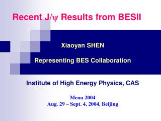 Recent J/  Results from BESII