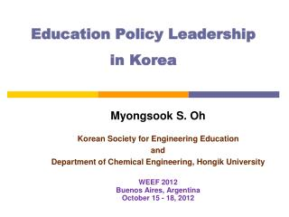 Education Policy Leadership  in Korea